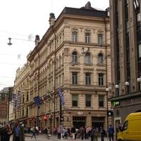 Улица Алексантеринкату