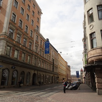 Улица Вильхонкату