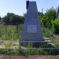 Памятник китайцам