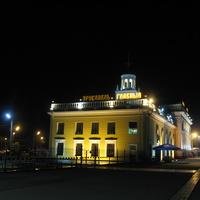 Ярославль.2017