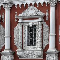 Окно Рождественской церкви.