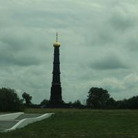 Памятник-колонна Дмитрию Донскому