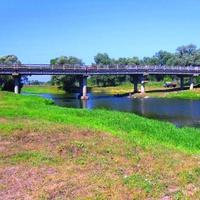 Мост через Тясмин.