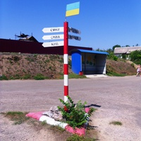 Перекрёсток в Головятино