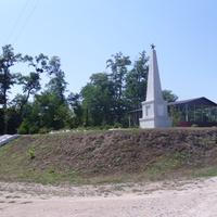 Памятник воинам погибшим в войне 1941-45г