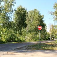 Керва, Первомайская улица