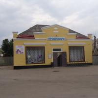 Магазин Промтовары
