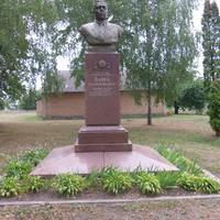Бюст Байде Григорию Ивановичу,дважды Герой Социалистического Труда (1951, 1958).