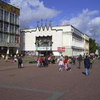 Ул. Б. Покровская - Театр кукол