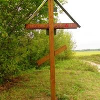 Православный крест возле села(тыльная сторона)
