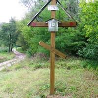Православный крест возле села
