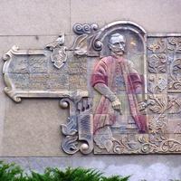 Улицу названо на честь Дмитрия Байды Вишневецкого,старосты Черкасского Каневского уездов в 1550-1553 г.Основатель Запорожской Сечи.