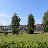 Стадион Шатура