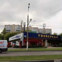 Бакинская улица, универсам
