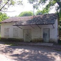 Сельская мельница(1)