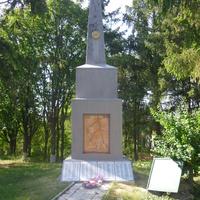 Обелиск Славы односельчанам погибшим в войне 1941-45 г