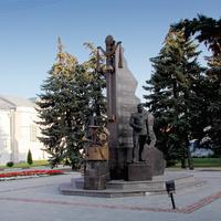 Памятник военным музыкантам