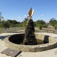 Фонтан с орлом в Кучманском парке