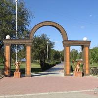 Цетральный вход в парк