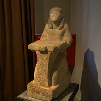Зал Древнего Египта. Статуя царского писца.