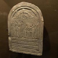Зал Древнего Египта. Стела жреца Джхути-нехта.