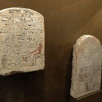 Зал Древнего Египта. Стелы.