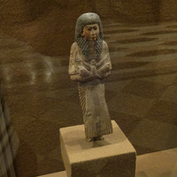 Зал Древнего Египта. Ушебти писца царского стола Ра.