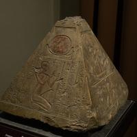 Зал Древнего Египта. Пирамидион жреца Рера.
