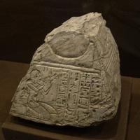 Зал Древнего Египта. Пирамидион Терби.