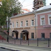 Н. Новгород - На ул. Рождественской
