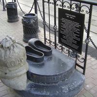 "Ул. Рождественская - Скульптура ""Соляная афера"""