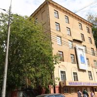 Государственное бюджетное учреждение культуры города Москвы Московский детский камерный театр кукол