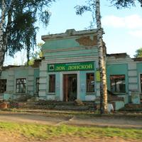 Донской деревообрабатывающий завод