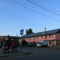 Донской, Калинина улица