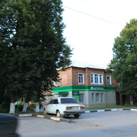 Октябрьская улица, Аптека