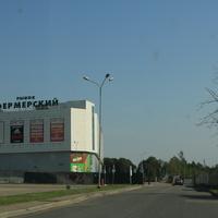 ТЦ Фермирский Рынок