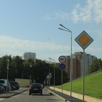 4-й микрорайон Щербинки