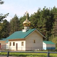 Храм священномученика Владимира митрополита Киевского и Галицкого