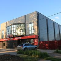 Улица Клинский Родник, клуб
