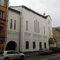 Старообрядческая церковь Лиговской общины Белокриницкого согласия