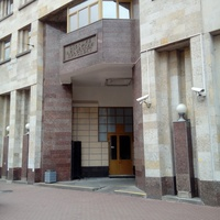 Станция метро Лиговский проспект