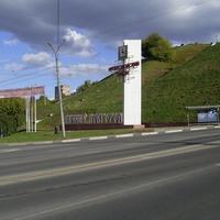 Н. Новгород - Благовещенская площадь