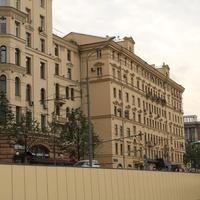 Посольство республики Перу и республики Джибути