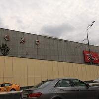 Московский академический театр сатиры, бывший цирк братьев Никитиных
