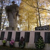 Памятник на воинском захоронении