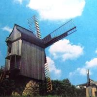 Музей народной архитектуры и быта Украины.Ветряная мельница из Запорожья.Фото 1977 года.Автор Р.Якименко.