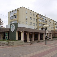 Белгород. Ул. Островского.