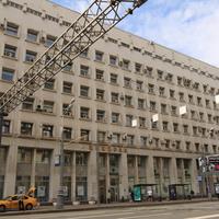 Центральный научно-исследовательский институт радиоэлектронных систем