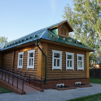 Музей - заповедник С. А. Есенина