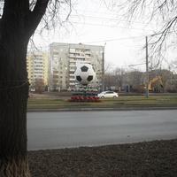 г.Оренбург, мяч на ул.Терешковой